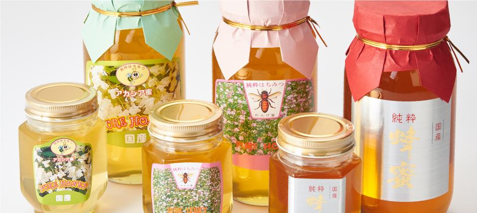 やまと蜂蜜